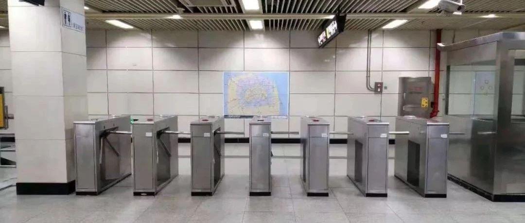 地铁3号线上海南站站进行车站闸机改造 出行更便捷