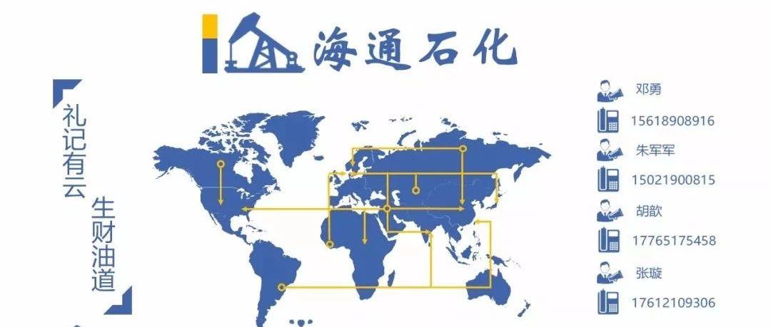 海通石化:桐昆股份(601233)——2018年归母净利润同比+20%,库存损失拖累四季度盈利
