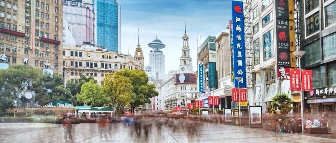 申城8大老牌商场宣布改造升级计划 力图重塑商业地标