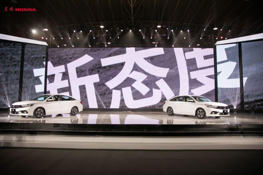 思域的兄弟!享域9.98万元起售,轴距媲美B级车,成为爆款候选?