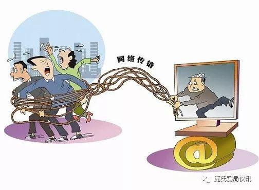 """""""洛克农庄""""特大网络传销案二审宣判!涉案金额高达4.61亿元"""