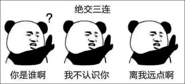 【山东专升本】这6个备考小习惯,你不可错过!