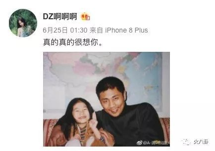 鹿晗关晓彤公开恋情都输了!00后小鲜肉凭啥敢自曝女友?