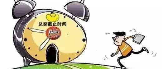 754万!550万!广西福彩急寻两位双色球大奖得主