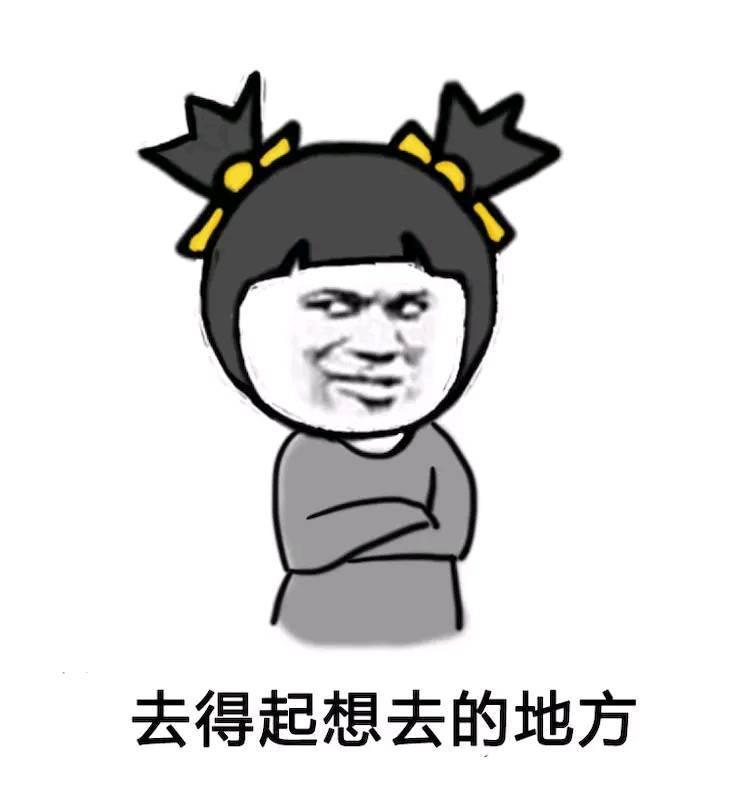 搞笑段子:卖油条的说我偷了他炸油条的筷子