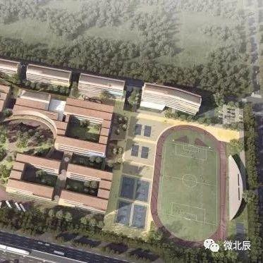 北辰又建新学校 还有最新规划图