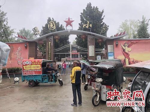 漯河一小学被指强收餐费变相补课 校方回应:完全自愿