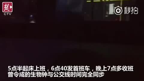 广东快乐十分官网 22