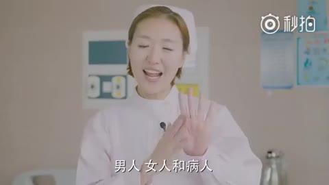 龙8官方网站 12