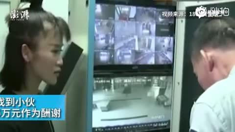 女子地铁站晕倒 小伙抱起狂奔到医院