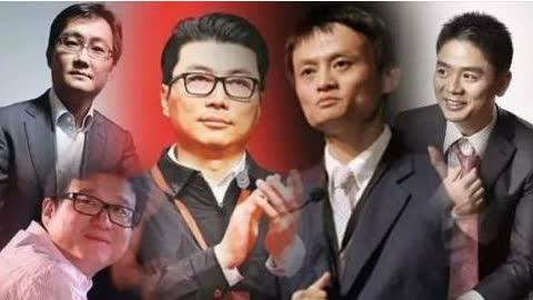 潘石屹评互联网大佬:马云聪明、刘强东很梗、丁磊总是嘻嘻哈哈