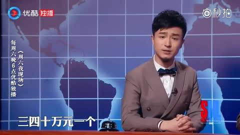 日本出品潮流玩具,失眠娃娃,价格飙升到三四十万,让很多人失眠