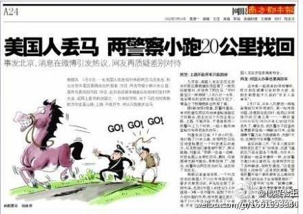 外国人在中国的优越感,就是我们惯得