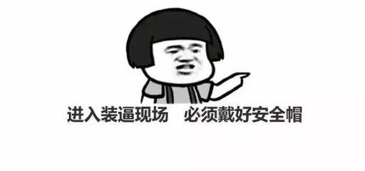 清高脱俗的美男王衍:宁馨儿与阿堵物