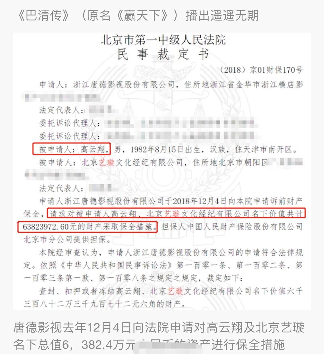 董璇亲子餐厅入驻国际影视交流中心,网友:不用再为诉讼费发愁了