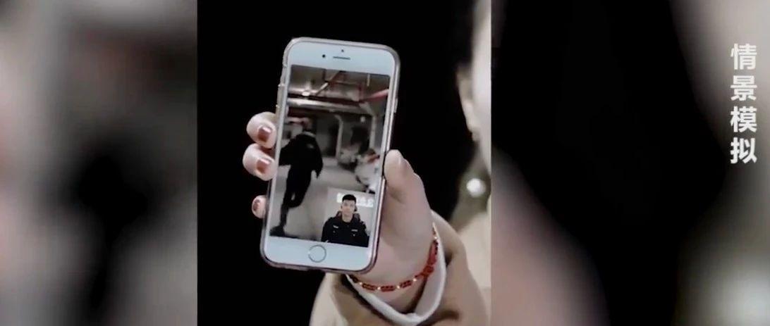 就在刚刚!郑州正式开通视频报警 关键时候能救命