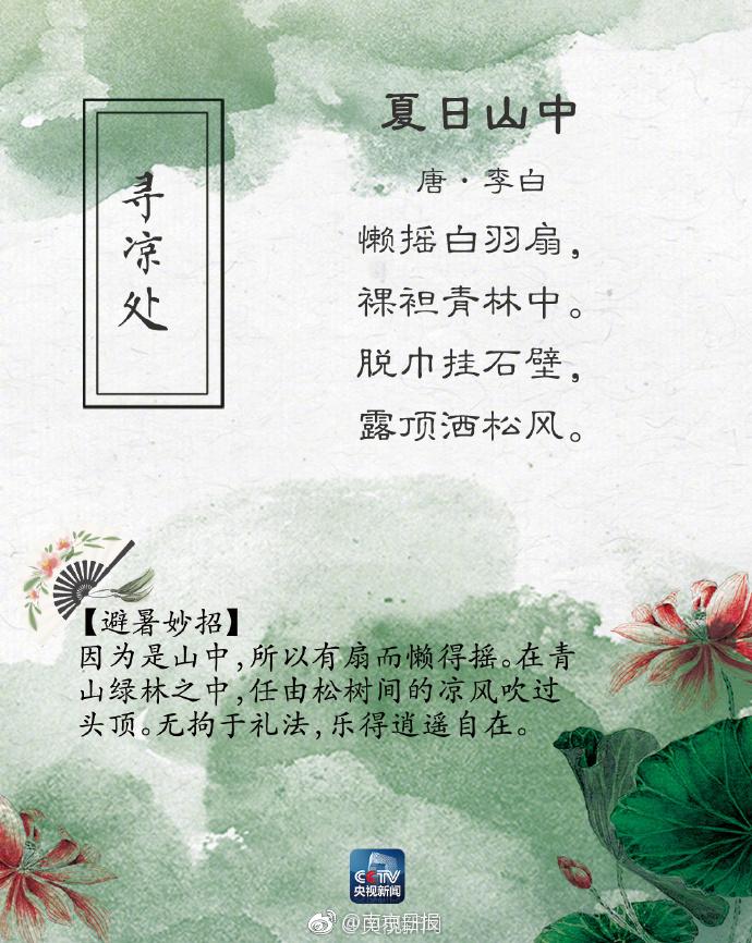 广东宏远球赛直播