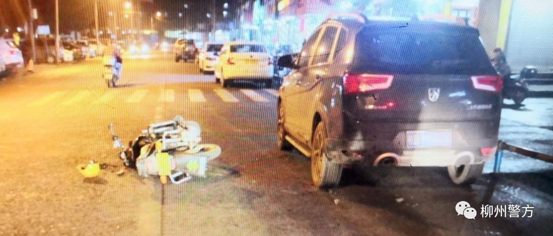 """戏精!柳州一男?#37038;?#25925;后逃逸报""""假警""""称车已被盗"""