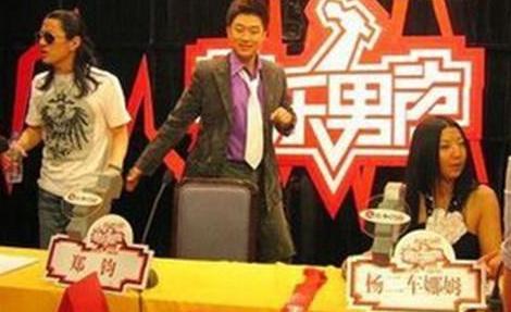 录视频金星突然失控的6位节目,情绪和杨丽萍吵火街明星图片