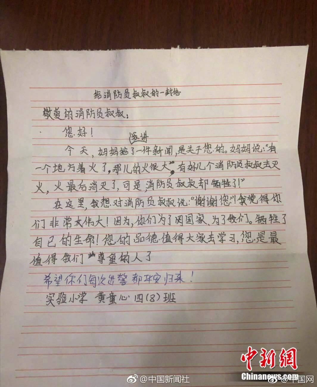 """宗白华先生曾指出""""中国字的起始是象形的""""。"""