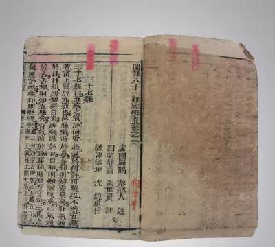 中医药文化:王叔和图注难经脉诀