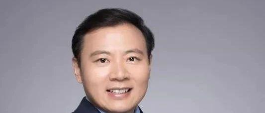 任泽平:改革牛2.0 中国经济和资本市场展望