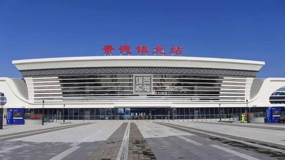 上海回景德镇终于有直达动车啦!4月10日开始发车