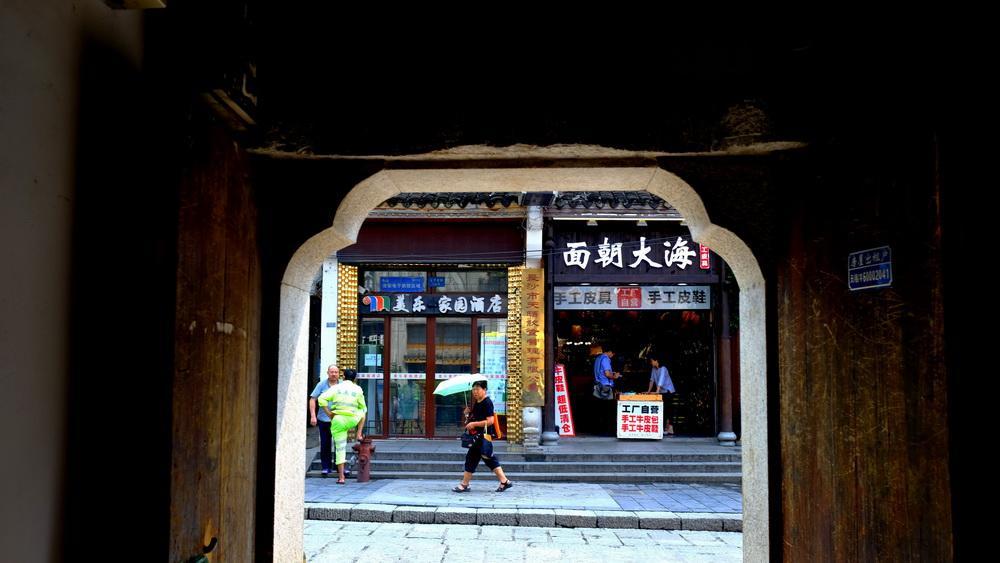 两千多年历史的太平老街
