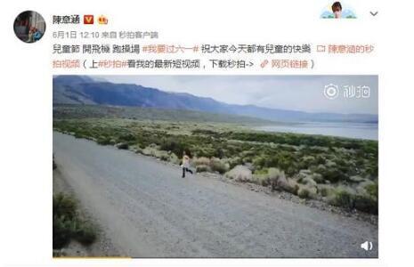 女星孕期长跑8公里引热议 90后孕妈模仿遭全家反对