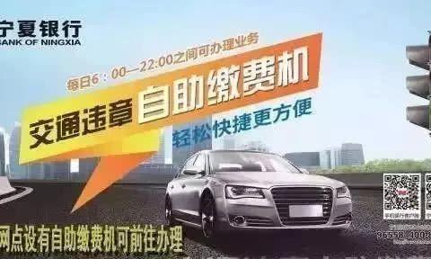 """网传吴忠某中学现""""校园欺凌""""!警方通报来了…"""