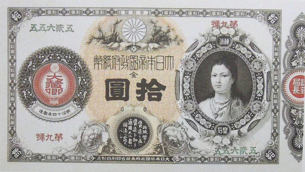 日本发新钞,这次又把哪位女性印在钱上?