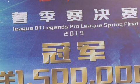 IG拿LPL冠军150W奖金诈出队内财迷,JKL、宁王现场数钱太真实!
