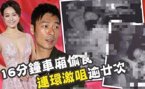 """马国明情史丰富,许志安为郑秀文曾解雇共事15年的""""痴情""""女助理"""