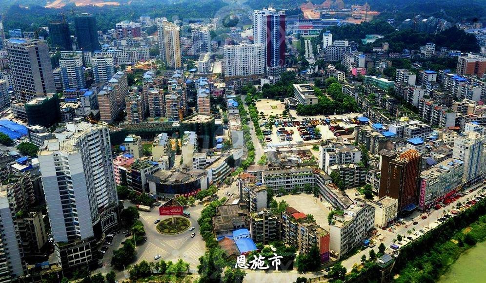 """恩施2021年gdp是多少_湖北的这个县级市人口近百万,GDP超200亿,有""""贡米之乡""""的美称"""