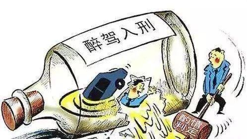 永州男子醉驾后弃车逃跑 慑于法律威严当晚自首