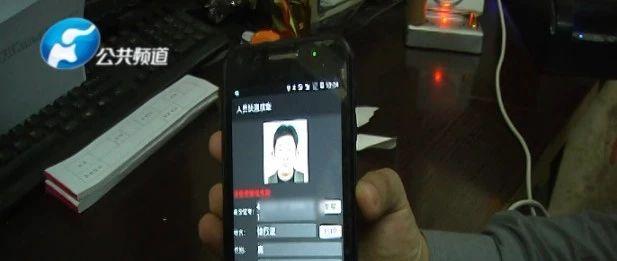 网约车再出问题 河南司机被查出犯罪记录 竟是被冤枉
