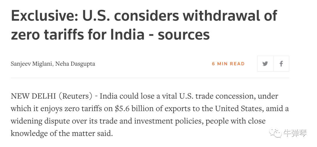 美国要对印度下手了 不只言辞羞辱 还有实际行动