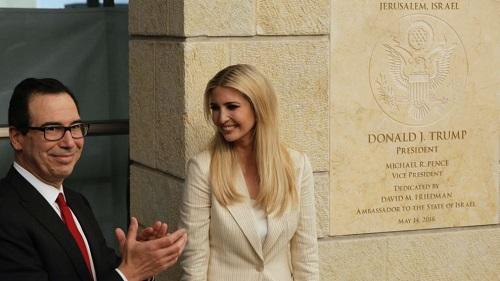 """""""圣城""""耶路撒冷究竟是谁的?"""