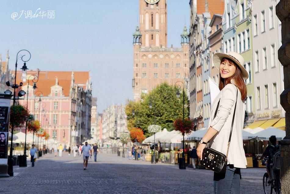 【波兰】格但斯克:红砖城里最美的一道彩虹