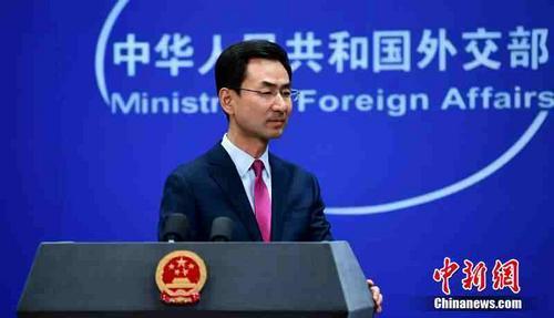 美国务院发表年度《香港政策法报告》 中方促其谨言慎行