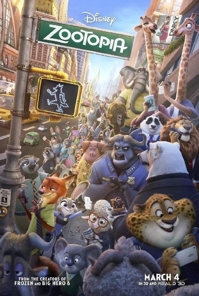 无敌破坏王2导演回复留言暗示疯狂动物城第二部快了?
