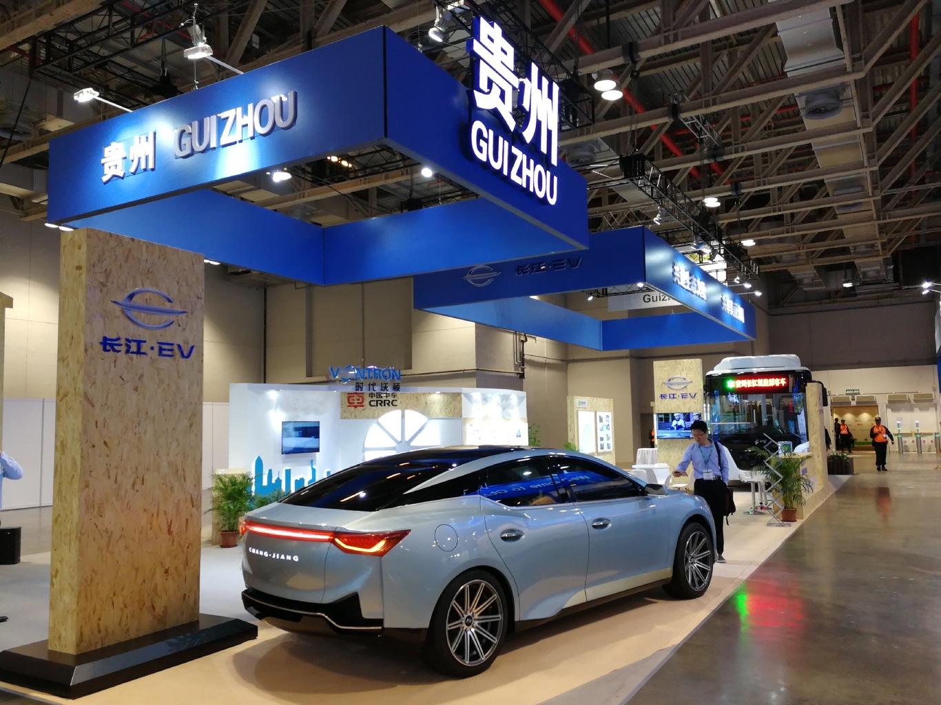 贵州长江汽车亮相澳门环保展,引领绿色产业新风尚