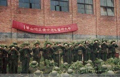1979年中越战争烈士_越南在中越战争中损失到底有多大?看完你就知道了