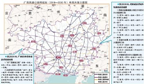 广西高速公路最新规划出炉!计划新建高速8000公里