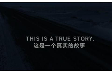 美剧推荐(冰血暴)
