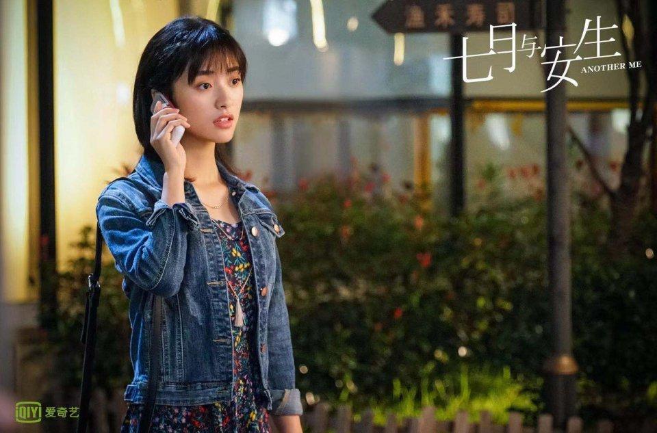 电视剧《七月与安生》所有,沈月的安生和陈都灵的七月杀青电视剧全大集图片
