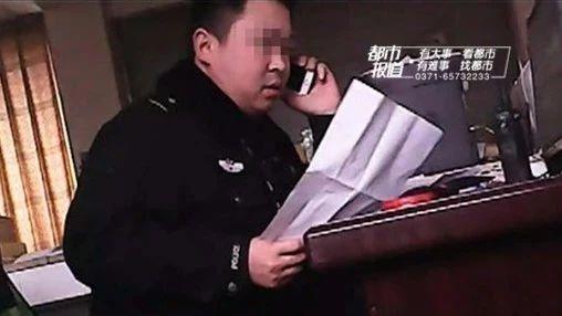 长葛交警与黄牛唱双簧拦路罚款 私下交易被拍个正着