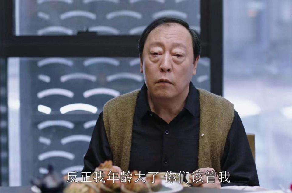 """倪大红a陈坤v陈坤为""""东申一哥""""?演完苏大强后,连陈坤都来蹭热度韩国穿越剧男穿女图片"""