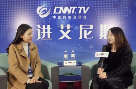 专访艾尼斯企划经理陈雅庆:做三四月的事情,八九月就会有答案
