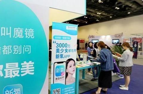 新氧科技赴美IPO,曾被李小璐、鹿晗起诉,是吐槽大会赞助商